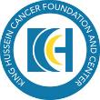 مؤسسة الحسين للسرطان (KHCC) : مركز لعلاج السرطان في الأردن